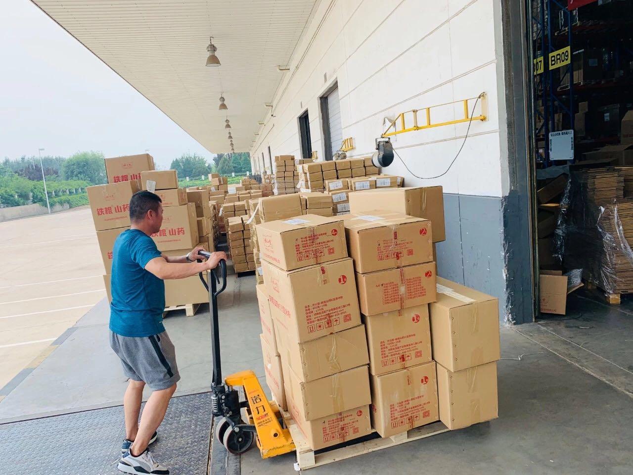 仓储配送的定义是什么